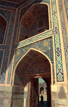 The beautiful tiles of an awning in Registan Square, Samarkand, Uzbekistan, 1996, photograph by Ian Berry.