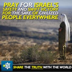 An attack on Israel is an attack on the world...