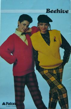 Sweater Knitting Patterns Beehive Booklet 473 by SergerSeaside, $2.00