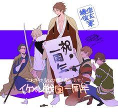 埋め込み画像 Hot Anime Boy, Anime Guys, Manga Anime, Moth Drawing, Learn Japan, Webtoon Comics, Shall We Date, Funny Games, Art Inspo