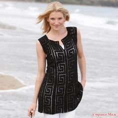 crochet charming dress and top with chinese style | make handmade, crochet, craft
