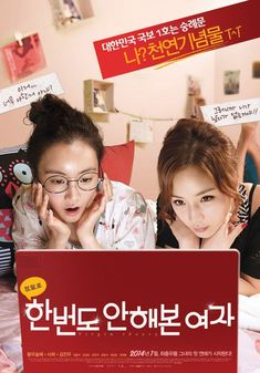 [Video] Added new trailer and images for the Korean movie 'Marbling' @ HanCinema :: The Korean Movie and Drama Database