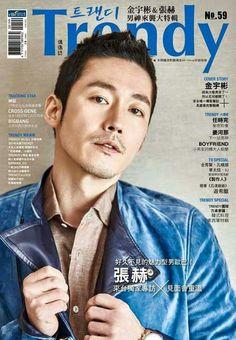 Jang Hyuk Asian Actors, Korean Actors, Jang Nara, Cross Gene, Korean Face, So Ji Sub, Netflix, Jang Hyuk, Actor