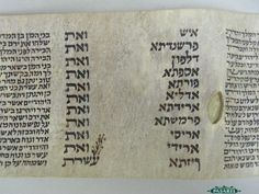 Pasarel - North African Complete Esther Scroll (Megillah) On Parchment, Ca 1880. $1250.00