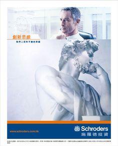 Schroders 施羅德投資