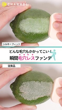 Diy Beauty, Beauty Makeup, Beauty Hacks, Anime Cosplay Makeup, The Tabernacle, Korean Make Up, Body Makeup, Japan Girl, Beauty Recipe