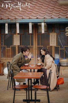 Crash Landing On You-KDrama-Subtitle Kim Joong Hyun, Jung Hyun, Kim Jung, Korean Actresses, Korean Actors, Seo Ji Hye, Lee Shin, Best Kdrama, Korean Drama Movies