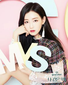 20170227-223518-019 Kpop Girl Groups, Korean Girl Groups, Kpop Girls, Extended Play, Jin, A Girl Like Me, Jellyfish Entertainment, Attractive People, Interesting Faces