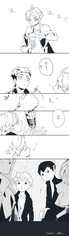 「HQLOG」/「ゆーじ」の漫画 [pixiv] | DaiSuga (+ KageHina) | Sawamura Daichi x Sugawara Koushi
