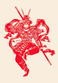 大话西游 传统剪纸艺术品欣赏