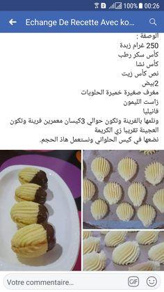 Arabic Dessert, Arabic Food, Sweets Recipes, Cookie Recipes, Ramadan Desserts, Lebanese Desserts, Cookout Food, Cooking Cake, Kinds Of Desserts