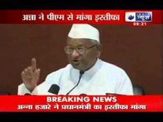 Coal Scam Case: Anna Hazare seeks PM Manmohan Singh's resignation