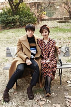 Yoo Yeon Seok and Moon Chae Won Are a Romantic Couple in Vogue Pictorial