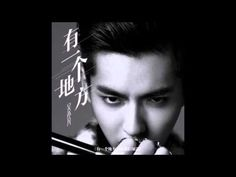 Wu Yifan (Kris) - There is a place
