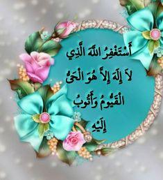 Doa Islam, Islam Quran, Beautiful Quran Quotes, Islamic Dua, Islamic Pictures, Allah, My Love, Birthday, God