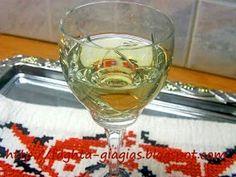 Τα φαγητά της γιαγιάς Λικέρ Αρμπαρόριζα Cocktail Drinks, Alcoholic Drinks, Beverages, Cocktails, White Wine, Liquor, Wine Glass, Food To Make, Drinking