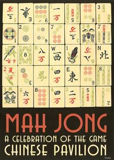 Mahjong Poster. There are a few contradicting findings on when Mahjong was invented. All we know for certain is that its country of origin is China. The Mahjong we all (by all, I mean me and the people the in the Chinese old folks' homes) love today, was invented by Zhen Yumen in 1846. However, the tiled game can be traced back as far as 618-907 (Tang Dynasty).
