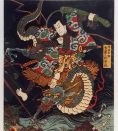 Artist: Utagawa Kunisada Title:Robber Chief Kuro Kage? On a Cloud with a Dragon and ?? In aStorm with a Tiger Date:1857 #kunisada #samurai1nk #dragon #ryu #kurokage #robberchief #woodblockprint #japaneseart #japanesemyth
