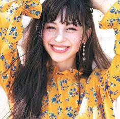 中条あやみのものまねメイク方法!目や眉毛の作り方は?   私が貴様の知りたいことについて教えてあげよう。 Japan Fashion, Girl Fashion, Korean Girl, Asian Girl, Cute Girls, Cool Girl, Prity Girl, Best Photo Poses, Lovely Smile