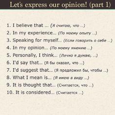 7 карточек, которые могут «прокачать» ваш английский