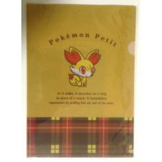 Pokemon Center 2014 Pokemon Petit Campaign Fennekin A4 Size Clear File Folder + Mini File Folder