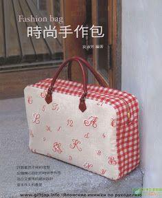BOLSOS DE TELA - JAPONES - ALICIA COSTURA 1 - Picasa Web Albums