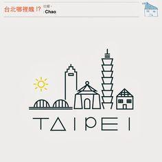 我們看到了。我們是生活@家。: 『台北哪裡醜 !?』邀稿計劃 # 018