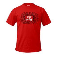என் தமிழ் ! #tamiltshirts