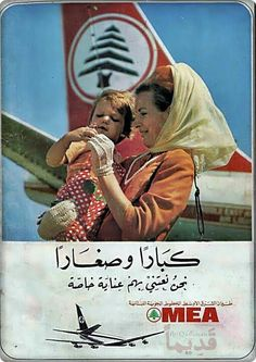 The Vintage Arab Lebanon Culture, Lebanon History, Middle East Airlines, Lebanese Civil War, Uss America, National Airlines, Arab World, Us Sailing, Old Ads