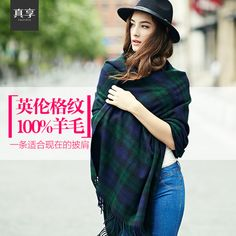 >> Click to Buy << Lady England Plaid Wool Shawl Scarf Thickened Female Korean Long Scarves Women All-match Warm Dual-purpose Warm Pashmina B-4620 #Affiliate