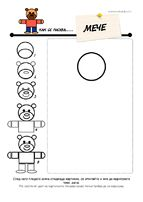 How to draw a penguin in 6 easy steps | krokotak