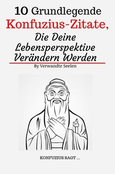10 powerful Confucius quotes that will change your perspective on life – related souls – Famous Last Words Confucius Say, Confucius Quotes, Wisdom Quotes, Life Quotes, Social Quotes, Leadership Quotes, Education Quotes, Happy Sunday Quotes, Positive Mantras