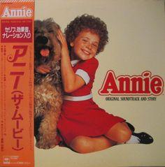 Charles Strouse and Annie | Charles Strouse) / Annie (アニー・ザ・ムービー ...