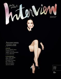 Angelina Jolie's legs star on the cover of Interview Russia