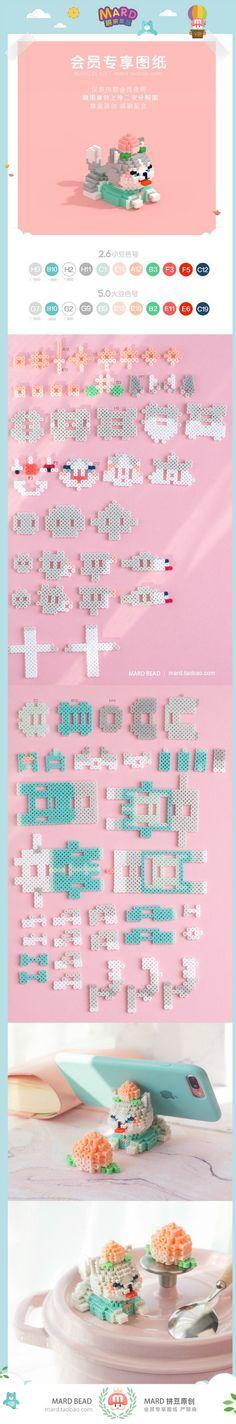 Easy Perler Bead Patterns, Melty Bead Patterns, Perler Bead Templates, Beading Patterns, Hamma Beads 3d, Hamma Beads Ideas, Fuse Beads, Pokemon Perler Beads, Diy Perler Beads
