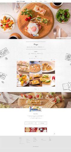 プレミアム食堂【食品関連】のLPデザイン。WEBデザイナーさん必見!ランディングページのデザイン参考に(キレイ系) Design Sites, Food Web Design, Restaurant Web, Restaurant Menu Design, Web Layout, Layout Design, Page Design, Web Cafe, Simple Website Design