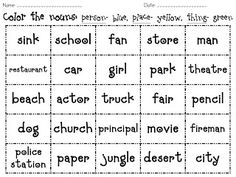 It's almost the weekend, y'all! I am going to make this short and sweet... just want to give you a peek at some noun activities I'll be doi...