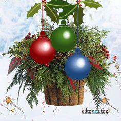 Καλά Χριστούγεννα, με υγεία, αγάπη και χαρά για όλον τον κόσμο! eikones top Χριστουγεννιάτικες Κινούμενες Εικόνες Τοπ(GIFs) GIFs Χριστουγέννων - Christmas Bulbs, Holiday Decor, Home Decor, Decoration Home, Christmas Light Bulbs, Room Decor, Home Interior Design, Home Decoration, Interior Design