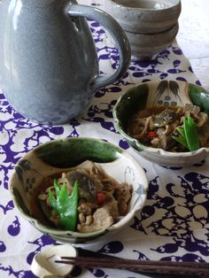 Aubergine, Ginger and Pork Stew with Miso - theMatchaGreen Ginger Pork, Pork Stew, Recipe Using, Main Dishes, Appetizers, Tasty, Stuffed Peppers, Meat, Vegetables