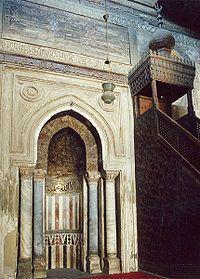 Ibn Tulun Mesquita - Caire