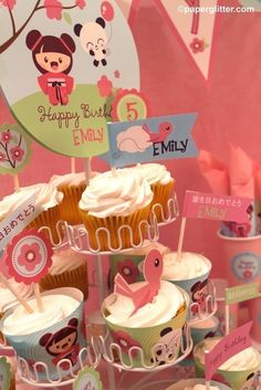 BIRTHDAY Japanese Kawaii Love DELUXE Personalized Party Kit-Printable pdf Complete Set. $25.00, via Etsy.