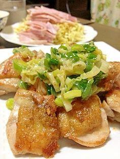 「簡単!!鶏もも肉の、たっぷりネギごま油かけ❤」食欲をそそる味ですよ❤【楽天レシピ】