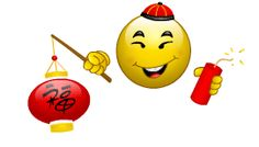 Smiley face emoticon holding a lantern and firecracker celebrating Chinese Lunar New Year Animated Emoticons, Funny Emoticons, Animated Gif, Chinese New Year Gif, Chinese New Year Holiday, Smileys, Call Me Gif, Christmas Emoticons, Bye Gif