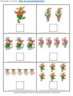 Preschool Circus, Clowns, Math, Cards, Carnival, Activities, Note Cards, Worksheets, Math Resources