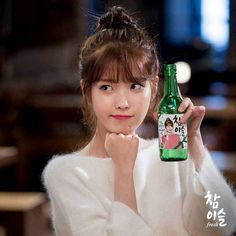 IU 161116 Chamisul photo up date Korean Star, Korean Girl, Asian Girl, Iu Fashion, Korea Fashion, Kpop Hair, Korean Celebrities, Korean Actresses, Queen