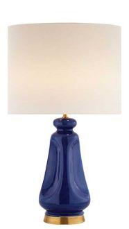 Visual Comfort | Kapila Table Lamp