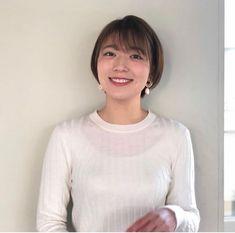 Japanese Beauty, My Girl, Tumblr, Celebrities, Cute, Women, Heaven, Bicycle, Chinese