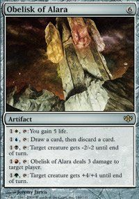 Obelisk of Alara. A must have for any deck.