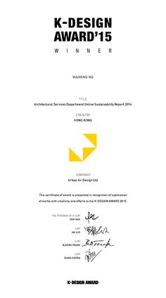 """""""good design award"""" certificate - Google Search Kong Company, Architectural Services, Design Awards, Certificate, Cool Designs, Google Search"""