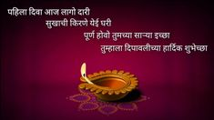Happy Diwali Whatsapp Status: Diwali (Also Known as Deepavali or Deepawali) is the largest and the biggest of all Hindu festivals. Happy Diwali Status, Happy Diwali 2019, Diwali Wishes, Facebook Status, Wishes Images, One Liner, Birthday Candles, Events, Thoughts